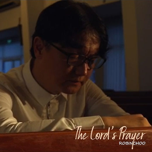 The Lords Prayer Cover Art