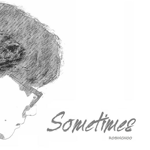 Sometimes Cover Art
