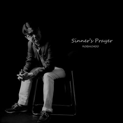 Sinner's Prayer Cover Art