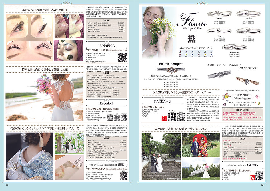 26-27 のコピー.jpg