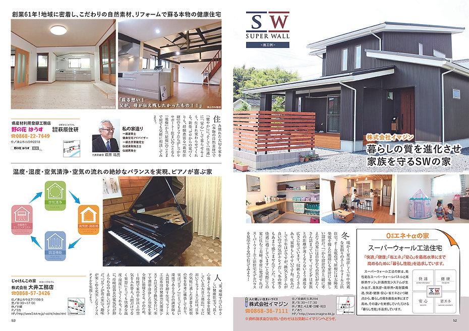 52-53 のコピー.jpg
