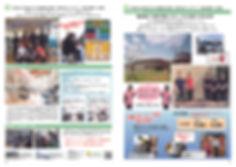 24-25 のコピー.jpg