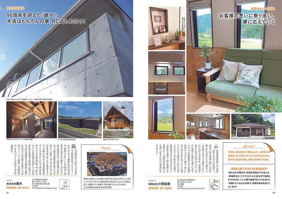 50-51 のコピー.jpg