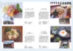 18-19 のコピー.jpg