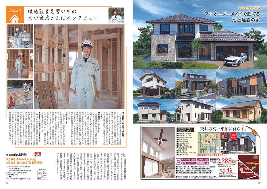 36-37 のコピー.jpg