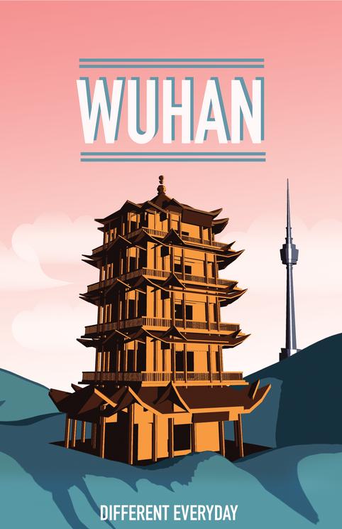 Wuhan Travel Poster /// 武汉旅游海报