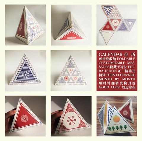 Tetrahedon Calendar