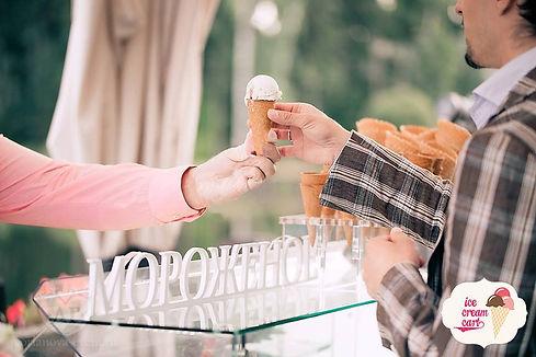 Мороженое на корпоратив
