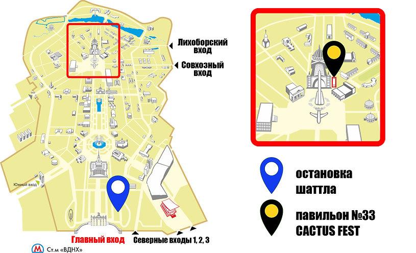 Схема ВДНХ 33 copy.jpg