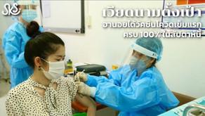 เวียดนามตั้งเป้า ฮานอยได้วัคซีนโควิดเข็มแรกครบ 100% ในสัปดาห์นี้