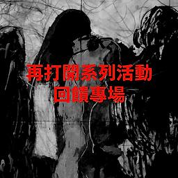 字卡Artboard 1 copy.png