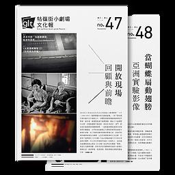 文化報.png