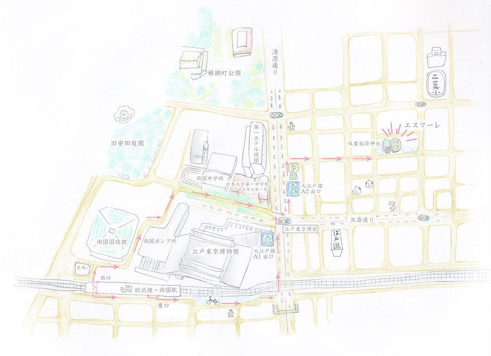 esmare | access map