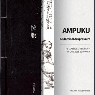 Ampuku Book