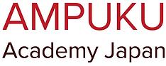 Ampuku Academy Japan.png