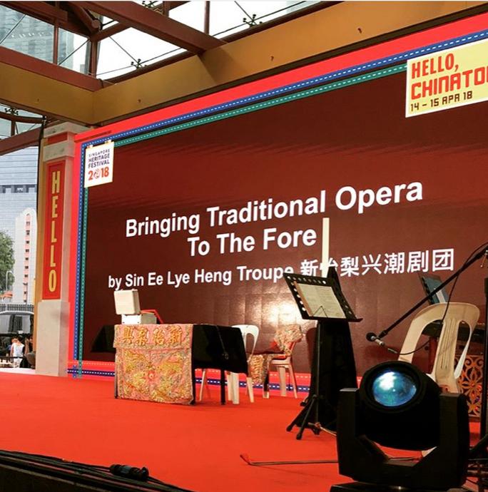 Heritage festival Teochew opera demo and