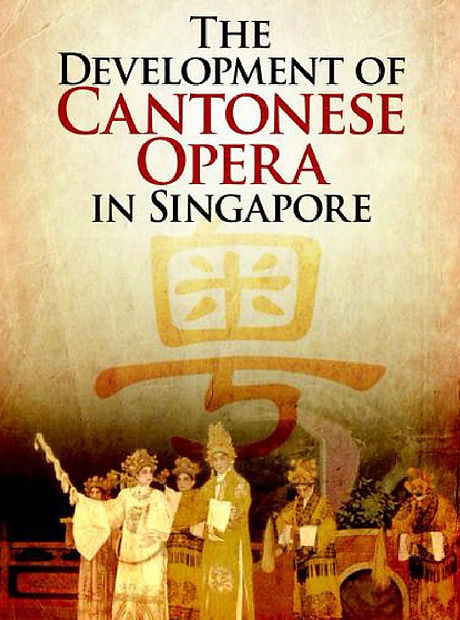 Development of Cantonese opera in SG_edited.jpg