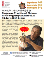Exhibit talk poster.png