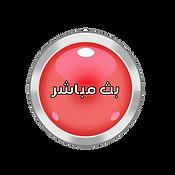 Arabic.png
