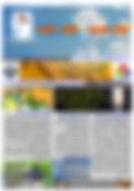 Arabic_Page_1.jpg