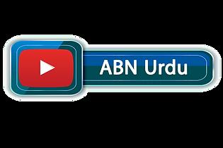 ABN Urdu.png