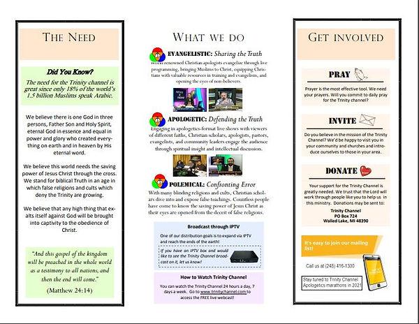 informational brochure.JPG