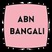 ABN Hindi (5).png