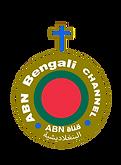 Bengali l (1).png