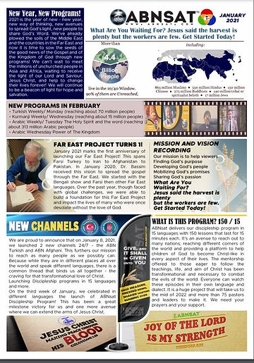 english newsletter icon.JPG