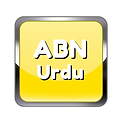 ABN Arabic (3).png