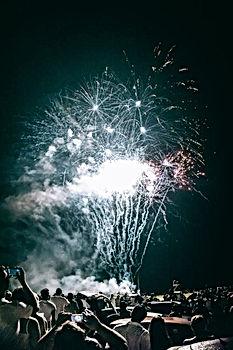 Fireworks Show, 巨鑫,活性碳