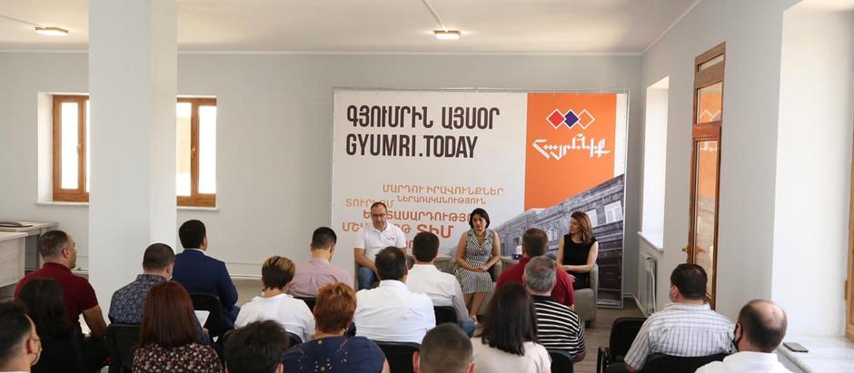 «Գյումրին այսօր»․ պանելային քննարկում Հայաստանի երկրորդ քաղաքում