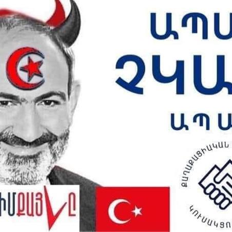 Փաշինյանն ու նրա երիտթուրքական ՔՊ-ական թիմը ռազմական գաղտնիքներ են հանձնում թշնամուն