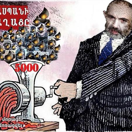 5000 հայ զինվոր մատաղ արած Փաշինյանը ՀՀ քաղաքացիներին ասֆալտով է խաբում