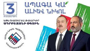 Նիկոլը Հայաստանը մաս-մաս վաճառում է թուրքերին