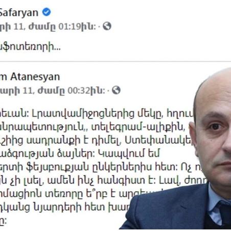 Ստյոպա Սաֆարյանը «ինֆոտեռոր» է որակել ադրբեջանական սադրանքի մասին հրապարակումները, որոնք ավելի ուշ..