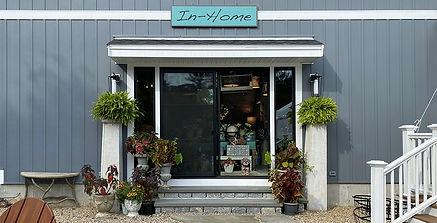 In Home Design Center - Showroom Entrance
