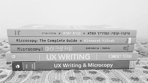 הספר בחמש שפות.jpg