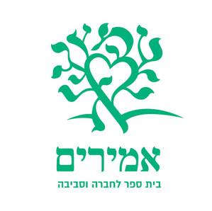 amirim_Logo_final print-05.jpg