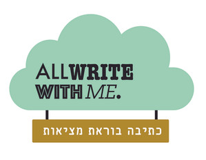 allwrite_with_me_logo-09_s2.jpg