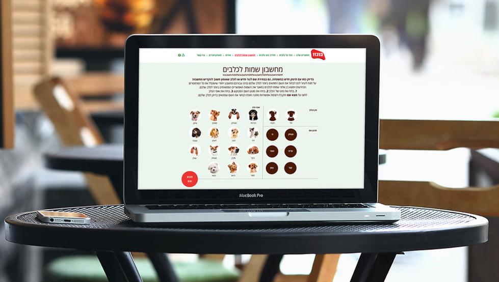 Free MacBook Pro Mock-up Psd.jpg