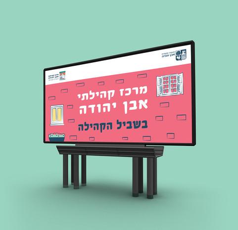 Billboard Mockup 1.jpg