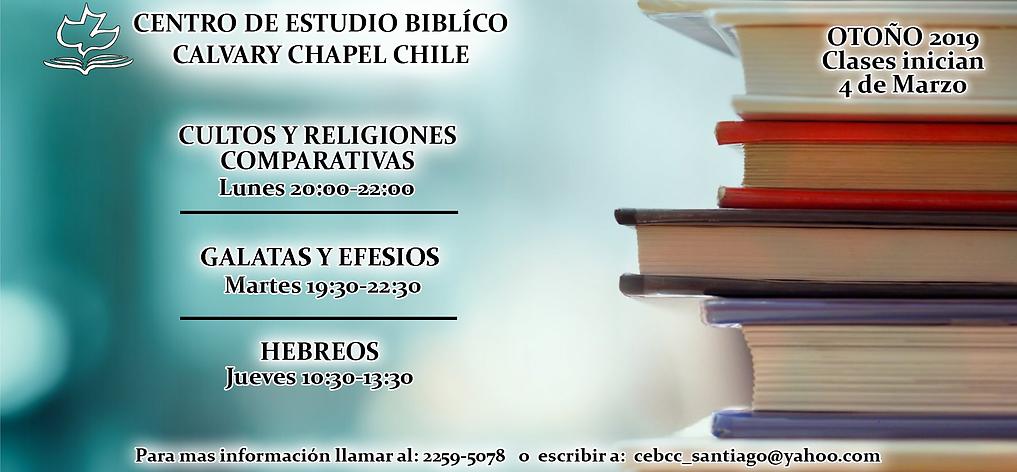 Otoño_2019_flyer.png