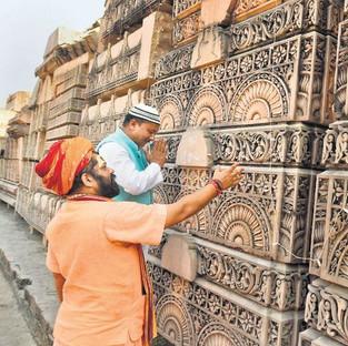 Ayudhya Ram Mandir