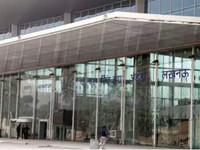 international airport in lucknow 1.jfif