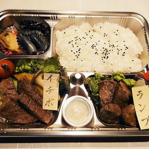 ステーキ弁当 4,400円