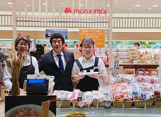 きたキッチン新千歳空港にて試食販売