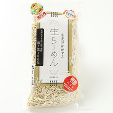 小麦の味がする生ラーメン(細麺)