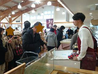くるるの杜(北海道北広島市)にて試食販売