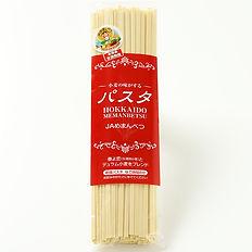 小麦の味がするパスタ